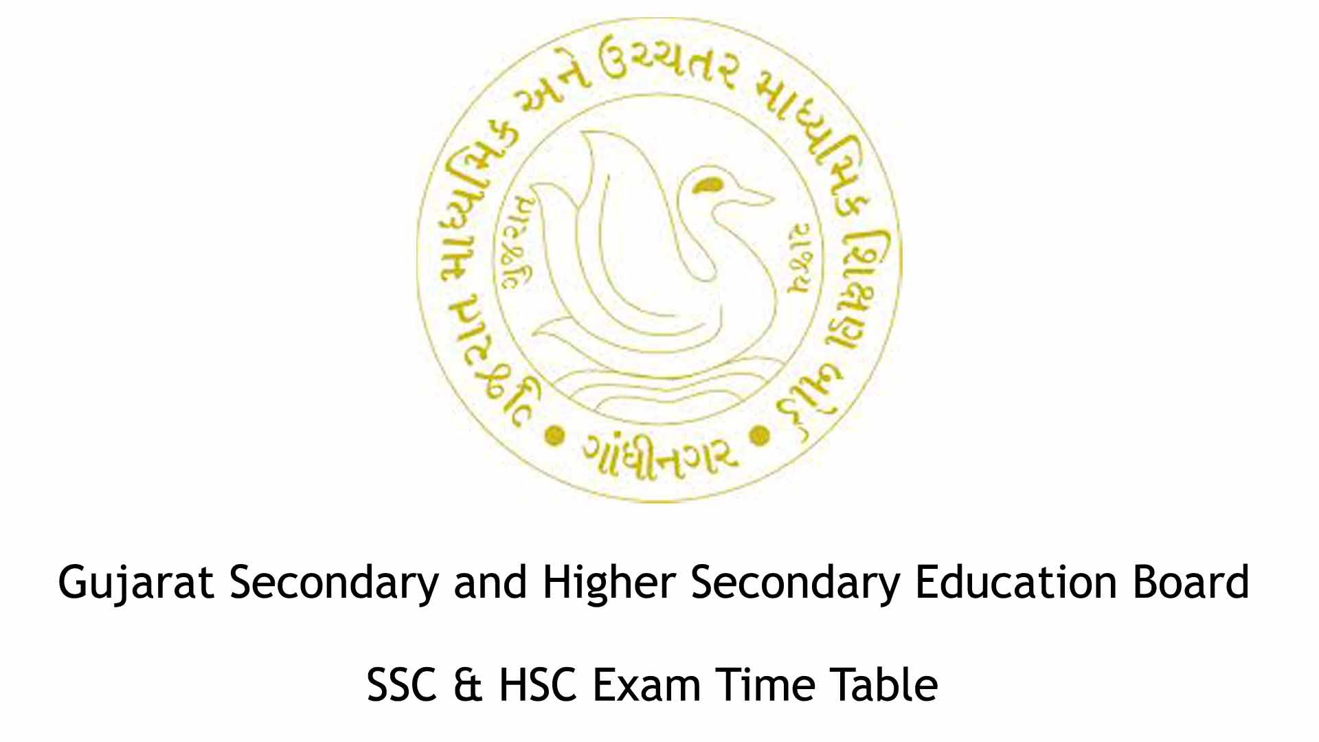 GSEB Exam Time Table