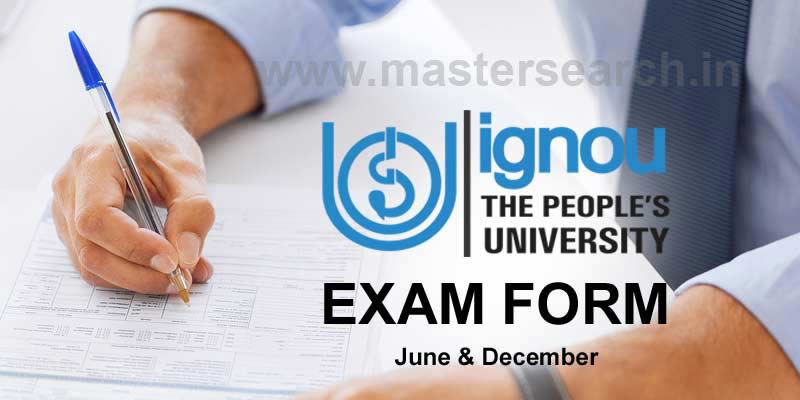 Ignou Online Exam Form, Ignou Exam Form