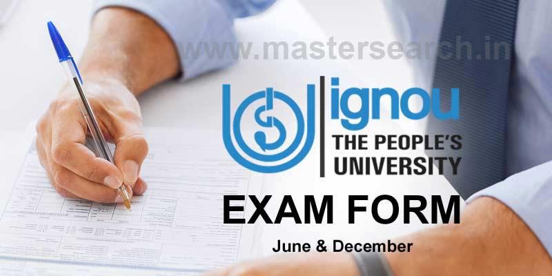 Ignou Online Exam Form, Ignou Exam Form