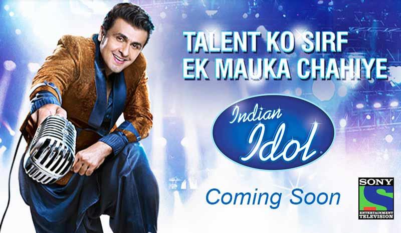 indian idol 7 season