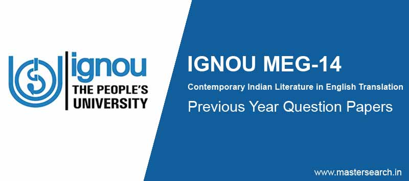 Download Ignou MEG 14 Question Paper Online