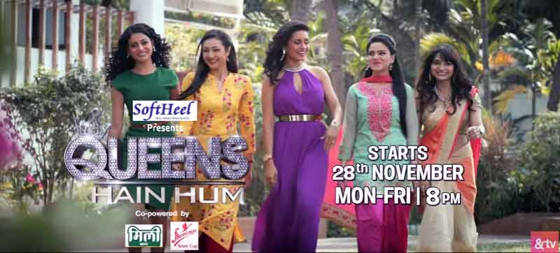 Queens Hain hum &tv show