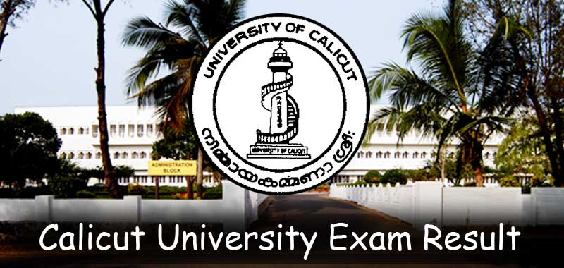 Calicut University Results online