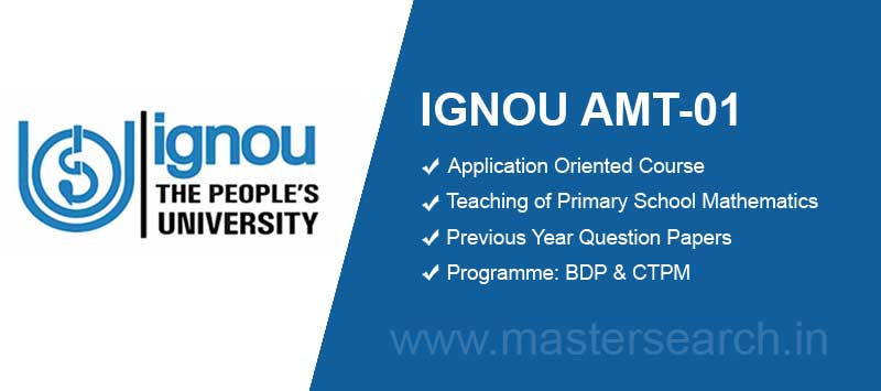 Ignou AMT-01 Question paper free download