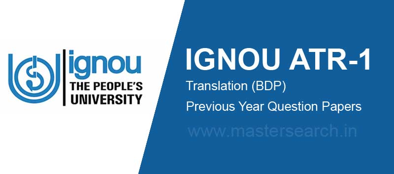 Download Ignou ATR 1 Question Paper free