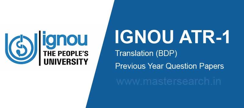 Download Ignou ATR 1 Question Paper free