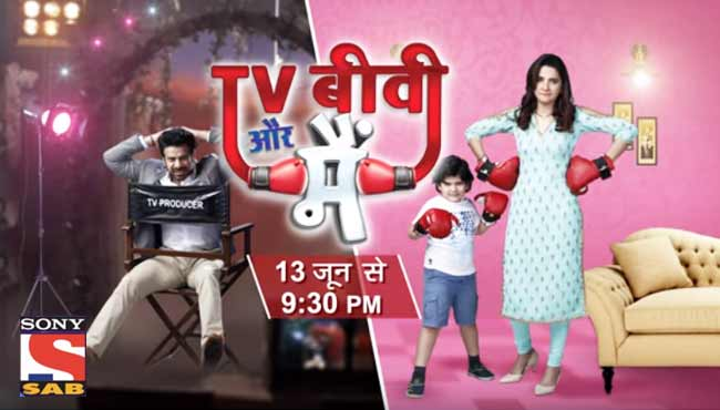 tv biwi aur mein sab tv serial